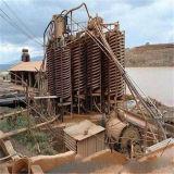 Separador del canal inclinado espiral de la recuperación de la gravedad de la explotación minera para el equipo de la mina de carbón