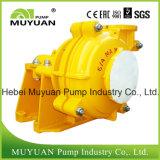 Pompe centrifuge horizontale de boue de qualité