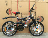Bike SR-GW16 подвеса высокого качества