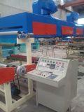 機械を作るGl-500bの高精度の単一の味方された粘着テープ