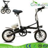 """14 """"折る電気自転車の小型小型のFoldable電気バイク"""