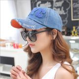 58cm kein MOQ Sports Cotton Baseball Sports Cap