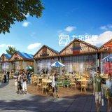 Nooit Project van de Stad van de Slaap het Architecturale Teruggevende