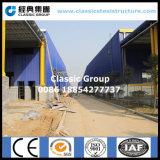 Projeto de aço industrial do edifício