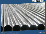 De carbono tubo circular