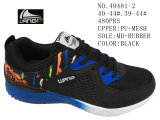 No 49481 3 ботинка спорта людей цвета Stock