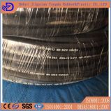 Utiliser le boyau en caoutchouc hydraulique authentique de Matericals