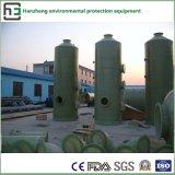 脱硫およびDenitrationの操作産業集じん器