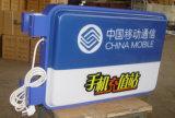 Casella chiara acrilica impressa (EL05)