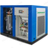 Compresor de aire doble ahorro de energía eléctrico del tornillo para el recurso de empaquetado