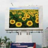 P16 impermeabile Large LED Display per Outdoor Advertizing