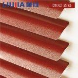 中国の製造者はベニス風ののどの木製のブラインドの木のブラインドにモーターを備えた