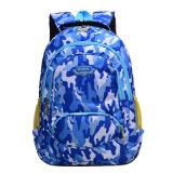La course neuve d'école d'ordinateur portatif de modèle folâtre le sac de sac à dos