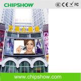 Openlucht LEIDENE van Chipshow P6 Video LEIDENE van de Muur Vertoning