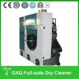 기계 (GX)를 정리하는 자동 장전식 세탁소 /Dry
