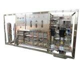 Pianta del sistema del filtro da trattamento delle acque per acqua potabile impaccata