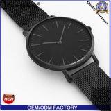 Yxl-222 de PromotieOEM van het Embleem van de Douane van de Luxe van het Polshorloge van de Vrouwen van de Mannen van het Kwarts van de Mode van het Horloge van het Staal van het Netwerk Fabriek van uitstekende kwaliteit van het Horloge
