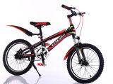 最も新しい高品質の子供(ly77)のための小型子供の自転車