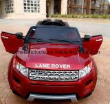 Автомобиль 2 моторов электрический для малышей с дистанционным управлением