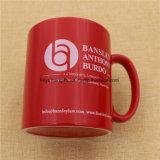 Kundenspezifischer preiswerter Porzellan-Tee-Kaffeetasse-keramischer Becher mit Drucken-Firmenzeichen