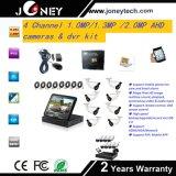 Joneytech 고해상 안전 Ahd DVR 사진기 시스템 장비 1080P