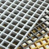 Stärkeres Fiberglas geformte Vergitterung mit quadratischem Ineinander greifen