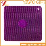 Customedのシリコーンのパッドそしてゴムパッド(YB-HD-185)