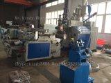 二重押出機が付いているYba-500ストレッチ・フィルムの鋳造機械