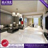Фабрики керамических плиток в плитке пола фарфора 800X800 Gres Monococcion ванной комнаты Китая Polished