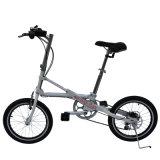 Bike стали углерода 16 дюймов складывая с переменной скоростью/облегченным складывая велосипедом/переменной скоростью