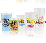 Papel Coffee Cups / desechables de papel Copas / Copa de papel de pared simple
