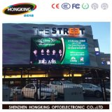 옥외 발광 다이오드 표시 P10에 의하여 주문을 받아서 만들어지는 크기 LED 영상 게시판 또는 스크린