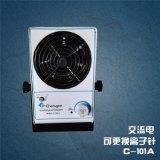 이온화하는 정체되는 과민한 작업환경을%s 고품질 공기 이온화 송풍기