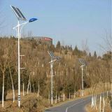 angeschaltenen im Freiensolarlichter sondern die 4 Meter-12W Arm-Solarstraßenlaterneaus