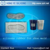 靴唯一型の作成のための液体のシリコーンゴム