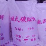 熱い販売! 産業使用のための炭酸塩