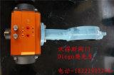 Electro пневматическая клапан-бабочка вафли (D671X-10/16)
