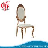 Задняя часть высокой нержавеющей стали золота Rose типа высокая обедая стулы