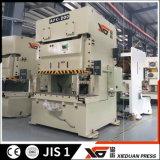 Máquina da imprensa de potência mecânica da manivela do dobro do frame de C