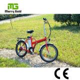 دوّاسة ساعد كهربائيّة يطوي درّاجة [إن] 15194