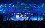 Innen-LED-Bildschirm praktische farbenreiche Bildschirmanzeige LED-P4