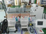 2 Köpfe computergesteuerte Stickerei-Maschine Preis