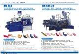 水晶靴を作るための注入の形成機械