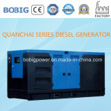 Quanchai Engineが動力を与える38kVA無声ディーゼル発電機