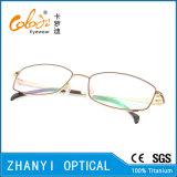 Blocco per grafici di titanio di vetro ottici di Eyewear del monocolo dell'ultimo Pieno-Blocco per grafici di disegno (9306)