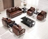 Moderna combinación de piel Muebles de oficina Sofá (UL-NS396)