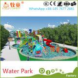 Equipamento do parque da água para o parque do Aqua (MT/WP1)