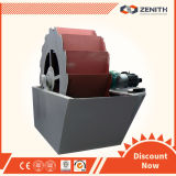 2016 Hot Sale Sand Washing Machine Price
