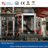 بلاستيكيّة محبوب [بلوو مولدينغ] معدّ آليّ آلة آليّة كلّيّا