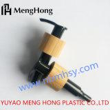 Pulverizador de bomba de loção de bambu bonito